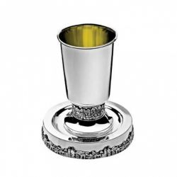 Heavy Italian Jerusalem Silver Kiddush Set